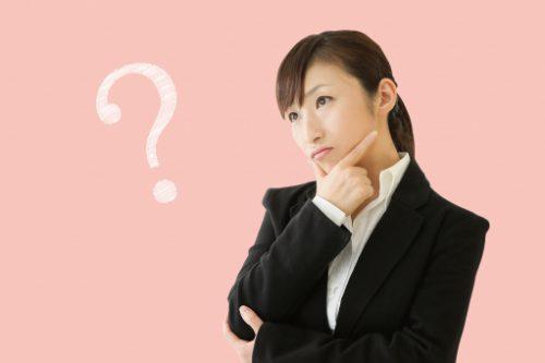 Q&A(飛田新地 松島新地)